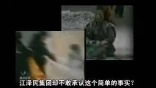 李洪志与法轮功究竟是什么?1/10