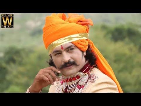 तेजाजी जी महाराज का सुपरहिट भजन - तेजल चाले सासरे - Latest Rajasthani Tejaji Song 2018