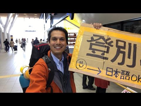 First Ride in Hokkaido: Hakodate to Noboribetsu