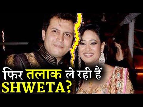 All not well Between Shweta Tiwari and Abhinav Kohli? Mp3