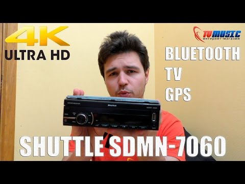 Автомагнитола с выездным экраном Shuttle SDMN-7060. Bluetooth, TV, GPS.