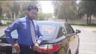 Careem Captain Referral (Urdu)