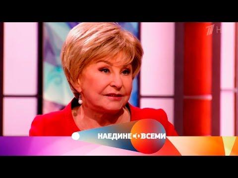 Наедине со всеми - Гость Ангелина Вовк. Выпуск от16.05.2017