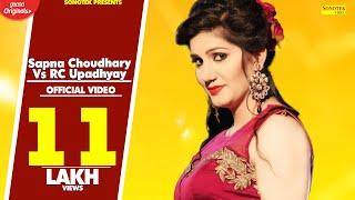 Sapna Choudhary Vs RC Upadhyay Dev Ku Deva Mp3 Song Download