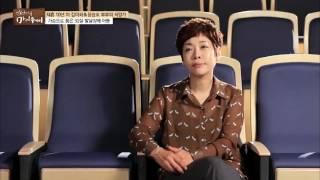 개그우먼 김미화와 드럼을 좋아하는 발달장애 아들 진희의 이야기내용