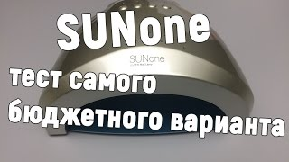 SUNone - sinov modellari ta'mirlash haqida byudjet versiyasi + yangiliklar SUNone