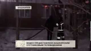 В Башкирии из-за взрыва газового баллона в жилом доме погибли 5 человек