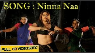 vuclip Sikkapatte Istapatte Namitha Hot Songs in Saree | Ninna Naa Full Video Song