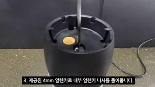 [엔제리너스] 자동탬핑기 청소 방법