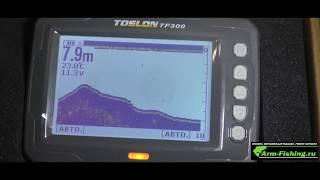 Новинка!!! Эхолот Toslon TF300 Распаковка Arm-Fishing
