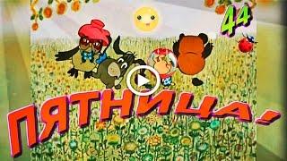 Смешные видео 2017 - Приколы - КУБИЗИЛЫ 44 (16+) Funny Video