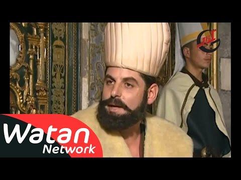مسلسل سحر الشرق ـ الحلقة 22 الثانية والعشرون كاملة HD