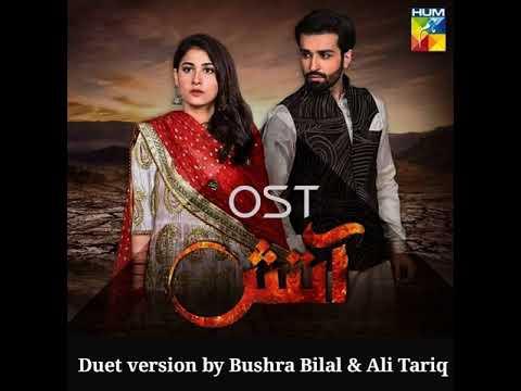 Aatish Full Ost |HumTv| SongI