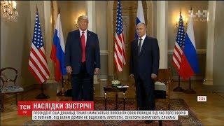"""Трамп пояснив """"обмовку"""" під час переговорів з Путіним щодо втручання РФ у вибори"""