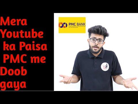 Mera Youtube Ka Paisa PMC me Doob Gaya | Machaoo | LMT