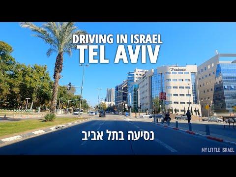 TEL AVIV • Driving Through Northern Neighborhoods • ISRAEL 2021