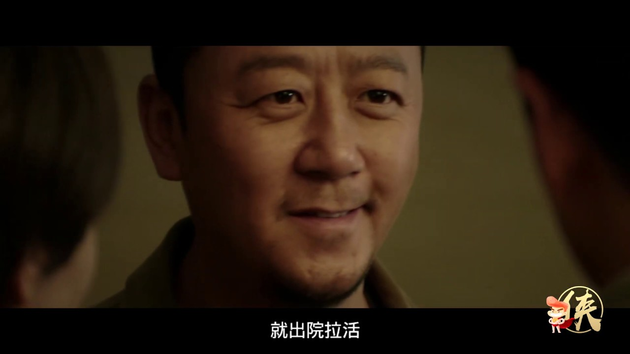 『烈日灼心』中國電影史上尺度最大的一場戲!一家五口慘遭滅門,兇手竟然是好人? | 小俠說電影