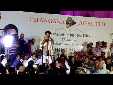 Imran Pratapgarhi Latest Full Complete Mushaira 5 FEB 2017 Charminar Hyderabad TELANGANA JAGRUTHI