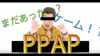 ppapのゲームを作ってしまった i crested ppap s game