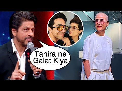 Shah Rukh Khan DISAGREES With Ayushmann's Wife Tahira Kashyap Cancer Post Mp3