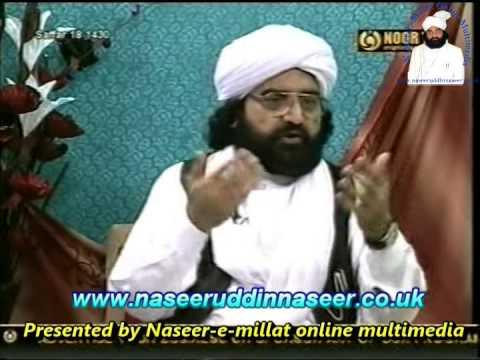Hazrat Pir Syed Naseeruddin naseer R A Live on Program noor special 2008  Noor TV