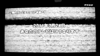 4th floor / ichiro_