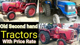 Two Mahindra 295 Turbo & Sonalika 35rx Old Second Hand Tractor For Sale
