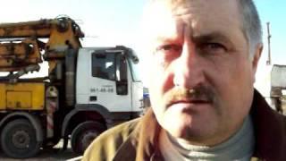 видео бетон за куб с доставкой в Санкт-Петербурге