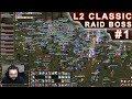Lineage 2 Classic NA - Matando Raid Boss com a Aliança #1 (Hunting RB) Talking Island Server (PT-BR)