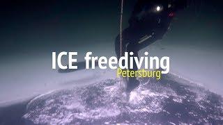 Freediving Petersburg. Ice freediving. Фридайвинг в Петербурге