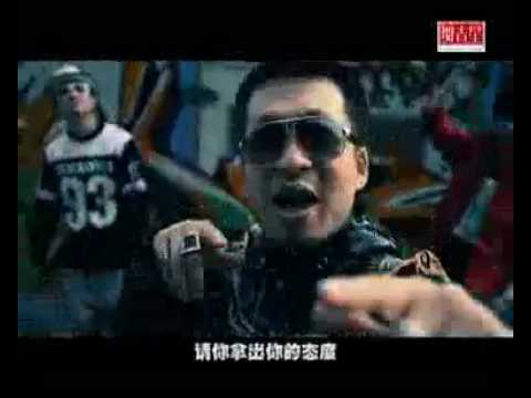 Kung Fu Hip Hop 2 Ending Theme Song  Dou Wu  MV   Watch free Asian   Hollywood Movies