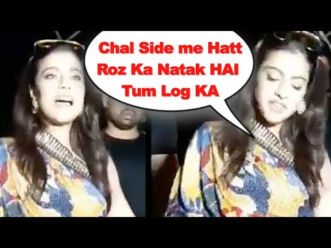 Kajol DRUNK And ANGRY At Media After Coming Out OF A Restaurant