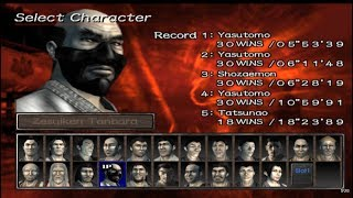 Kengo: Master of Bushido All Characters [PS2]