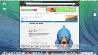 Как установить Tweetbot(Бесплатно)