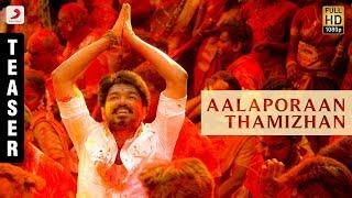 Mersal - Aalaporaan Thamizhan Audio Teaser | Vijay | A R Rahman | Atlee - yt to mp4