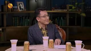锵锵三人行20151210 王蒙:张铁林传出坐床的视频 我感觉很惋惜