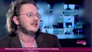 Телеканал Дождь - Артур Соломонов про пьесу Благодать