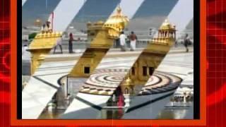 Ek Onkar -Satnam Karta Purakh