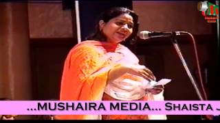 Shaista Jamal SuperHit Ladies Mushaira, Bhiwandi, MUSHAIRA MEDIA