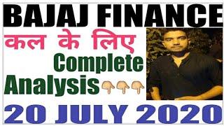 JULY 20|Bajaj Finance Stock Analysis|Bajaj Finance Share|BAJAJ FINANCE SHARE LATEST NEWS|intraday