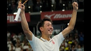 Hot Shots: 'Showtime' For Japan's Nishikori In Tokyo 2018
