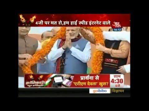महाभारत काल में Internet से लेकर गणेश जी की Plastic Surgery तक, सुनिए BJP नेताओं के क्रांतिकारी बोल