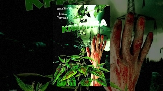 Video Nettle (2016) [ENG SUB] NEW ACTION HORROR MOVIE! download MP3, 3GP, MP4, WEBM, AVI, FLV Oktober 2018
