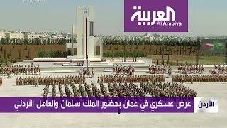 تفاصيل ثاني أيام زيارة الملك سلمان إلى الأردن