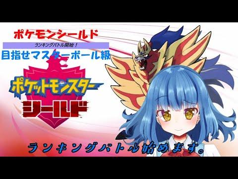 #1 ポケモン 初ランキングバトル