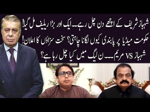 HO KYA RAHA HAI | 02 June 2021 | Arif Nizami | Faisal Abbasi | Shahbaz Gill | 92NewsHD thumbnail