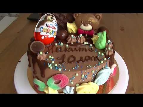 Торты на заказ Нижний Новгород Детский шоколадный торт