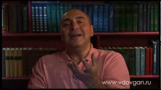 Как стать дисциплинированным человеком? Видео ответ В. Довганя на вопрос ученика Winners Academy