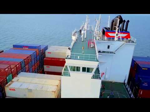 APL Vancouver at Shanghai Anchorage