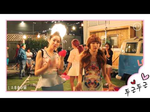 LABOUM 두근두근 MV Making film